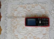 سه عدد گوشی ساده در شیپور-عکس کوچک