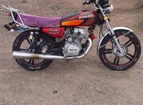 متور پیشرو مدل 95 در شیپور-عکس کوچک