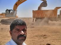 راننده پایه یک هستم جویای کار در شیپور-عکس کوچک