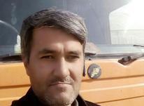 جویای کار رانندگی هستم پایه دو قدیم دارم در شیپور-عکس کوچک