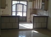 آپارتمان یه خوابه 75 متر در شیپور-عکس کوچک