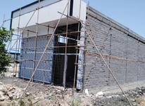 فروش صنعتی (سوله، انبار، کارگاه) 300 متر در تشبندان در شیپور-عکس کوچک