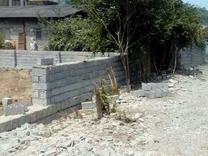 زمین مسکونی250 متر در خیابان هراز در شیپور