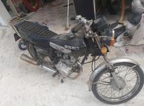 موتور سیکلت نامی92 در شیپور-عکس کوچک