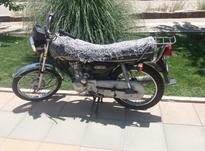 موتورهندا 125 در شیپور-عکس کوچک