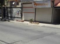 فروش تجاری و مغازه 22 متر در اندیشه در شیپور-عکس کوچک