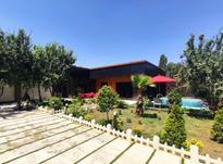 فروش ویلا 400 متر/ کردان / تهراندشت / سرخاب در شیپور-عکس کوچک