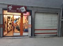 مغازه اجاره ای بلوار شهید رجایی در شیپور-عکس کوچک