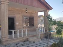 فروش زمین مسکونی 400 متر در دماوند در شیپور