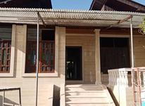 فروش خونه باغ بسیار زیبا واقع در متی کلا بابل در شیپور-عکس کوچک