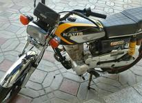 موتور 200 کویر مدل 99 در شیپور-عکس کوچک