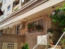 فروش آپارتمان 53 متر در اندیشه در شیپور