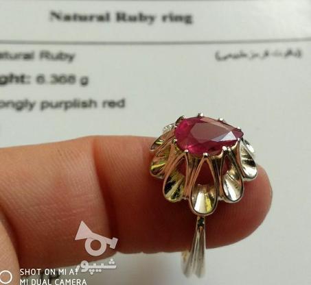 انگشتر یاقوت سرخ معدنی شناسنامه دار در گروه خرید و فروش لوازم شخصی در قم در شیپور-عکس4