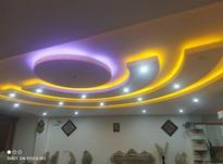 فروش خانه ویلایی نو ساز اوکازیون جانبازان در شیپور-عکس کوچک