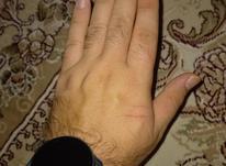 ساعت هوشمند اسمارت واچ در شیپور-عکس کوچک