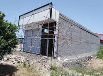 250 متر صنعتی (سوله، انبار، کارگاه) در تشبندان در شیپور-عکس کوچک