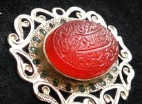مدال نقره عقیق سرخ سرخ سوره کوثر در شیپور-عکس کوچک
