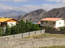 500متر زمین ییلاقی بافت مسکونی ، باپروانه ساخت 2 طبقه در شیپور