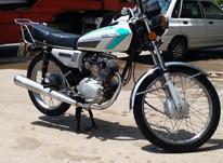 موتور هیرمن 125cc در شیپور-عکس کوچک