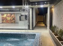 باغ ویلا 750 متر زمین 140 متر بنا در چهارباغ در شیپور-عکس کوچک
