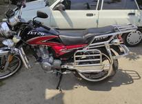 جیترو 150سیسی در شیپور-عکس کوچک