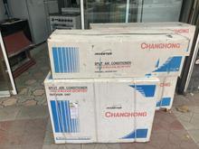 کولر 24 اینورتر کین الکتریک اصلی با گارانتی 5 ساله در شیپور