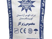 گچ و خاک آماده سمنان در شیپور