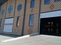 فروش صنعتی (سوله، انبار، کارگاه) 235 متر در شهریار در شیپور-عکس کوچک