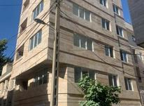 اجاره آپارتمان 80 متر در امام خمینی فول نوساز در شیپور-عکس کوچک
