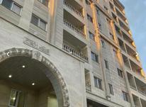 اجاره آپارتمان 170 متر در پونک( بلوار عدل) در شیپور-عکس کوچک