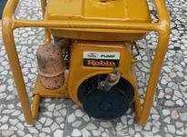 موتور آب روبین(اصل ژاپن) در شیپور-عکس کوچک
