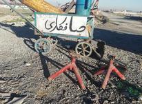 لوازم صافکاری باچرخ بصورت یک جا در شیپور-عکس کوچک