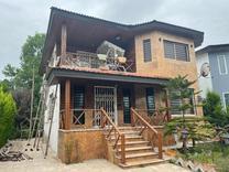 فروش یا معاوضه ویلا دوبلکس فول فرنیش شهرکی  در شیپور