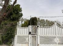 اجاره آپارتمان 150 متر در کوی مهر - مهرشهر در شیپور-عکس کوچک