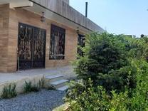 باغ ویلا 930 متر زمین 156 متر بنا در شهریار در شیپور