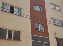 78 متر اپارتمان واقع در فاز 7 در شیپور-عکس کوچک