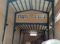 فروش صنعتی (سوله، انبار، کارگاه) 600 متر در شهریار در شیپور-عکس کوچک