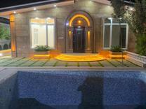 فروش ویلا 550 متر در شهریار در شیپور