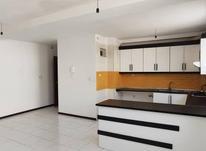 فروش آپارتمان 75 متر در بلوار ذوالفقاری در شیپور-عکس کوچک