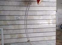 آباژور ایستاده در شیپور-عکس کوچک