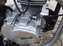 موتور سیکلت 125 برگه اوراق در شیپور-عکس کوچک