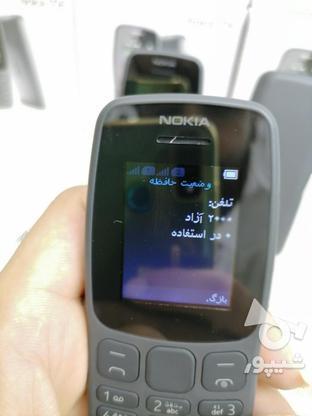 گوشی ساده نوکیا 106 ویتنام در گروه خرید و فروش موبایل، تبلت و لوازم در مازندران در شیپور-عکس6