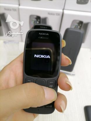 گوشی ساده نوکیا 106 ویتنام در گروه خرید و فروش موبایل، تبلت و لوازم در مازندران در شیپور-عکس2
