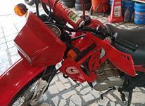 تریل 150مدل 86 موتور سالم سالم در شیپور-عکس کوچک