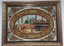 تابلو فرش دستبافت در شیپور-عکس کوچک