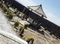 باغ ویلای 600 متری / زیار در شیپور-عکس کوچک