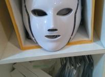 ماسک ال ای دی و هیدروفشیال در شیپور-عکس کوچک