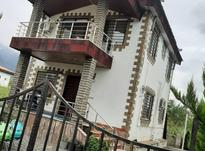 فروش ویلا شهرکی 240 متری نوشهر ملکار در شیپور-عکس کوچک