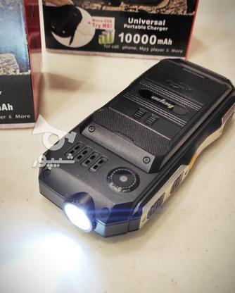 گوشی ضد ضربه با چراغ قوه پلیسی و پاوربانک(*با کد فعال سازی* در گروه خرید و فروش موبایل، تبلت و لوازم در تهران در شیپور-عکس4