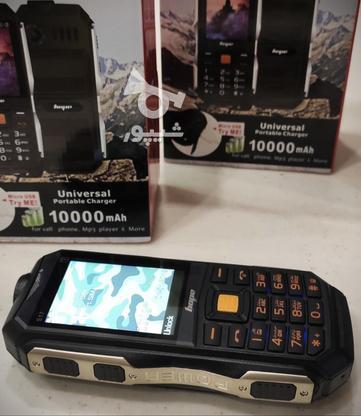 گوشی ضد ضربه با چراغ قوه پلیسی و پاوربانک(*با کد فعال سازی* در گروه خرید و فروش موبایل، تبلت و لوازم در تهران در شیپور-عکس1
